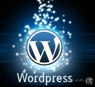وردپرس(wordpress) چیست؟