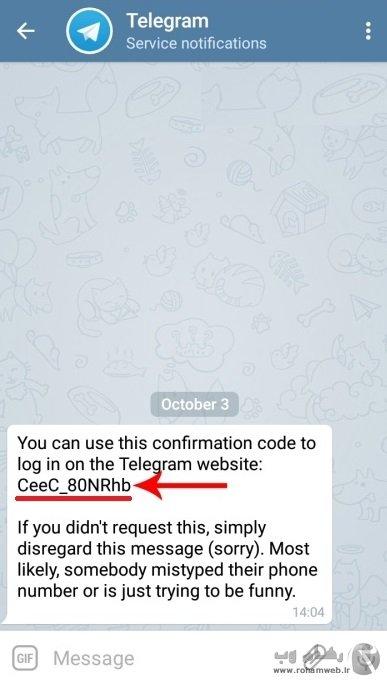 آموزش حذف اکانت تلگرام و آموزش دلیت اکانت تلگرام:
