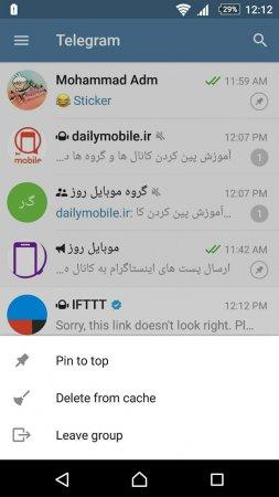 آموزش پین کردن مخاطب در تلگرام